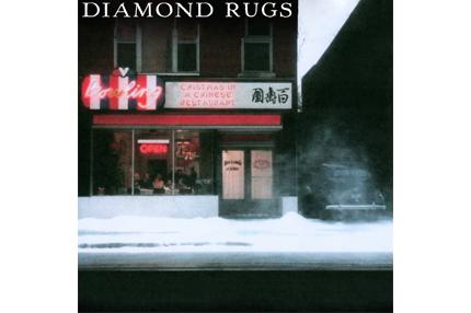 111220-diamond-rugs.png