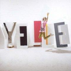 Yelle, 'Pop-Up' (Caroline)