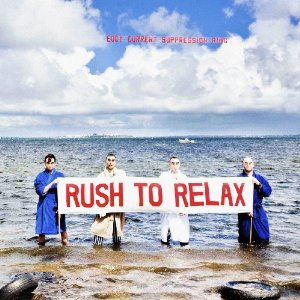 Eddy Current Suppression Ring, 'Rush to Relax' (Goner)
