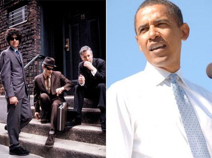 obama-beastie-boys.jpg