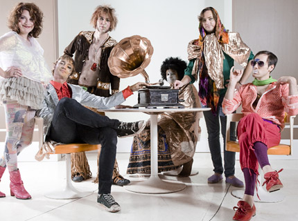 of-montreal-artist-of-day.jpg