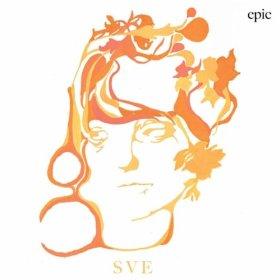 Sharon Van Etten, 'Epic' (Ba Da Bing)