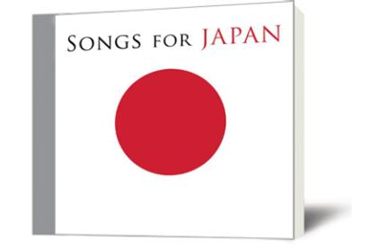 songs-japan.png