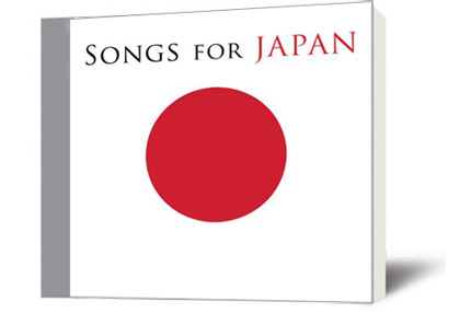 songs-japan.png