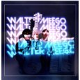 Walter Meego, 'Voyage' (Almost Gold)