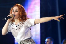Katy B 5AM stream new single song
