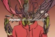 Hear Detroit Techno Godfather Juan Atkins' Throbbing Remix of Rone's 'Bye Bye Macadam'