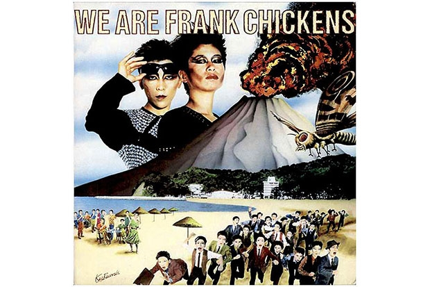 Frank Chickens' 'We Are Frank Chickens'
