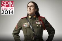 Weird Al, Weird Al Yankovic, Mandatory Fun, best of 2014, interview